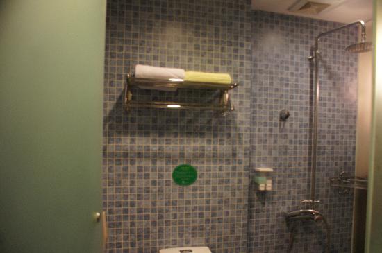 Shanshui Trends Hotel (Shenzhen Luohu): DSC01060