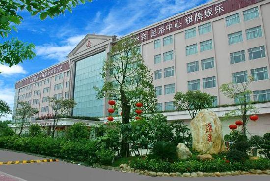Nanhai Huimei Hotel: getlstd_property_photo