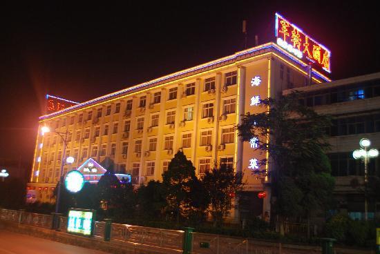 Junzhuan Hotel