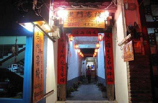Laomen Inn Yangshuo: getlstd_property_photo