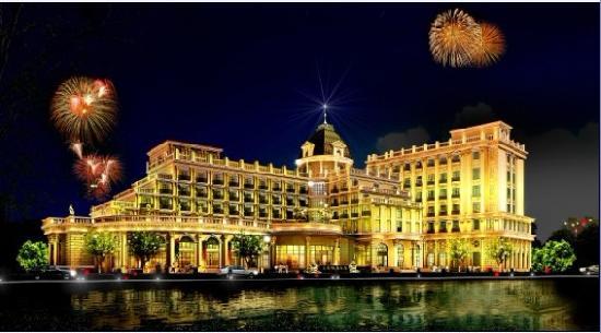 Huayuan Hujing Hotel