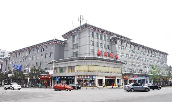 Jingzhou Hotel (Jingnan Road)