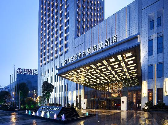 Doubletree by Hilton Jiangsu Taizhou