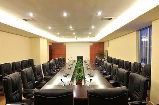 Benefit Hotel Jiujiang : 会议室