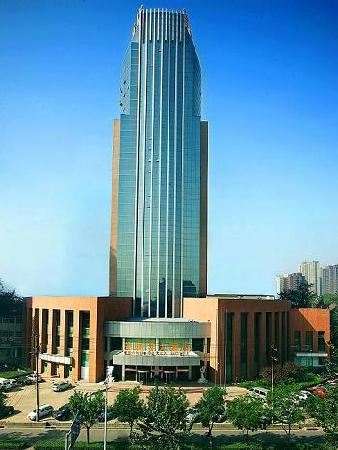 Photo of Ncpc Building Shijiazhuang