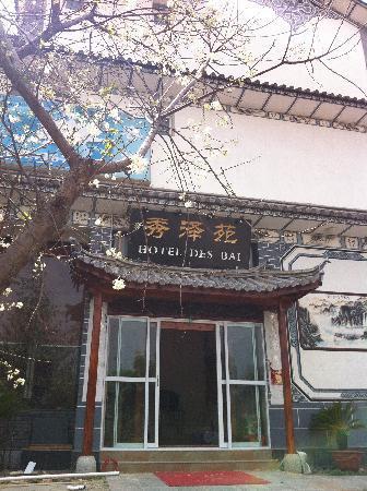 Hotel Des Bai: 外观
