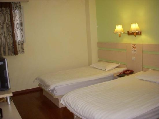 Jiayuan Hotel Guangzhou