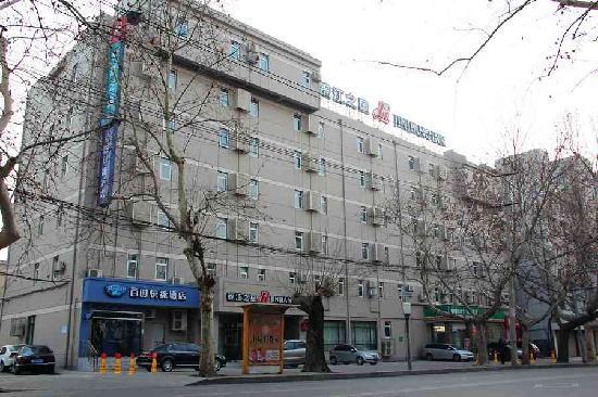 Jinjiang Inn Tai'an Daimiao Qingnian Road