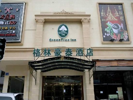 GreenTree Inn Guangzhou Airport Road Express Hotel: 酒店外观