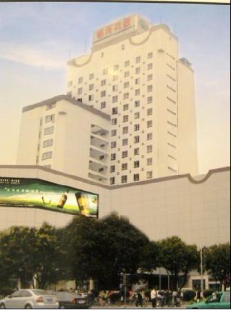 Galaxy Garden Hotel: 照片描述
