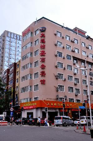 Yijia Business Hotel: getlstd_property_photo