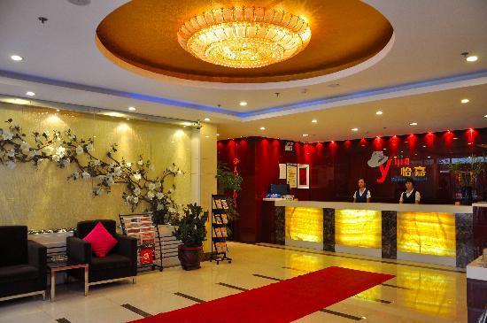 Yijia Business Hotel: 照片描述
