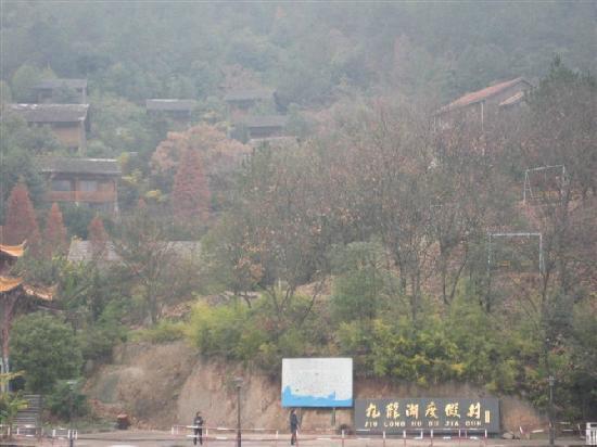 Jiulong Lake of Quzhou : 山上风景