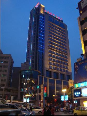 Jinhao International Hotel