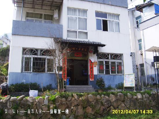 Feicui Renjia Farm Villa
