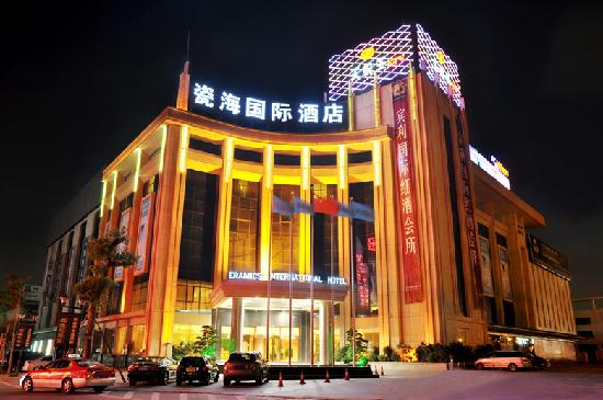 Zhenghong Hotel: getlstd_property_photo