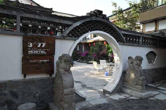 Emeishan 3077 Hostel