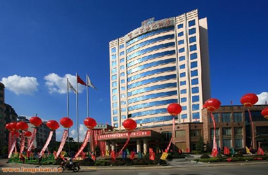 Hongji Hotel