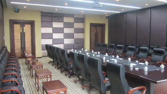 Qixi International Hotel: 会议室
