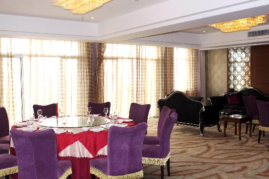 Qixi International Hotel: 餐饮包间
