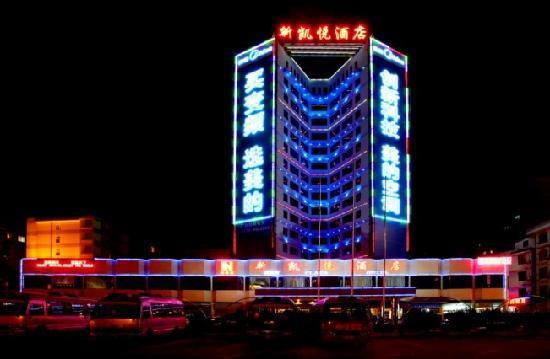 Xin Kai Yue Hotel : getlstd_property_photo