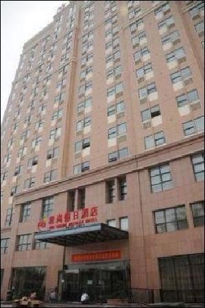Junshang Holiday Hotel