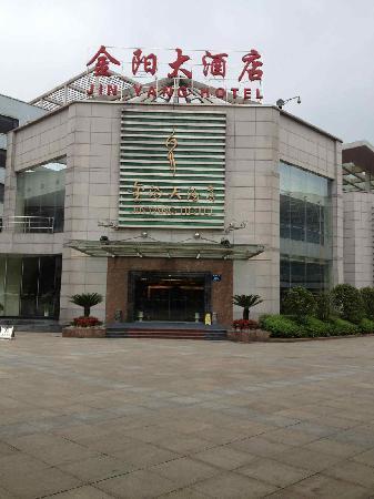 Photo of Jinyang Hotel Guiyang