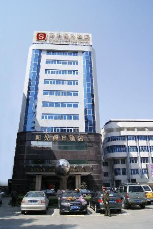 Photo of Sunny Holiday Hotel Longyan