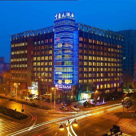 Zhonghao Hotel
