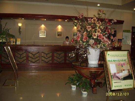 グリーンツリー イン 南通 キンナン (格林豪泰酒店)