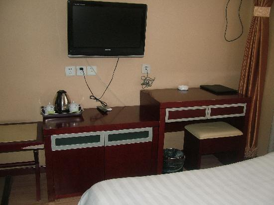 Hi Inn Beijing Changping Fuxue Road: 这是我住的房间,照的不好,呵呵