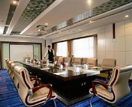 Beijing Tibet Hotel: 照片描述