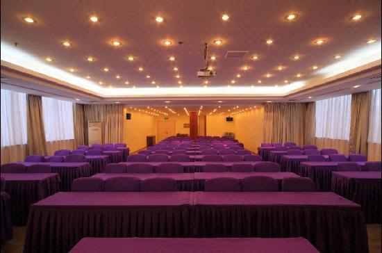 Jiacheng City Hotel: 会议室