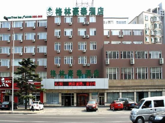 Green Tree Inn Dalian Airport Express Hotel