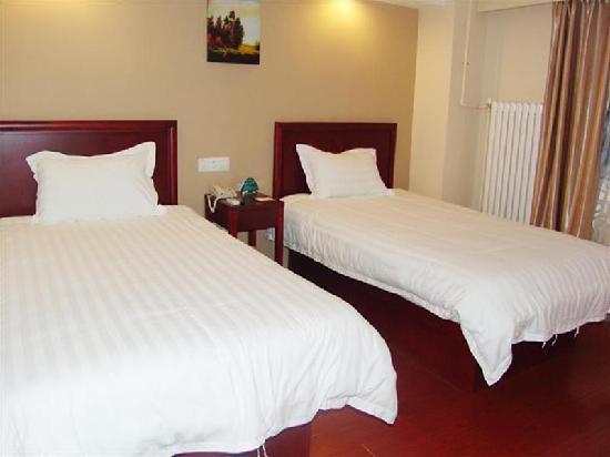 GreenTree Inn Tianjin Youyi Road Business Hotel