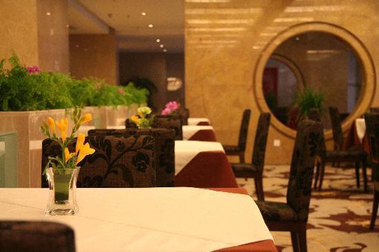 Henan Business Hotel : 咖啡厅