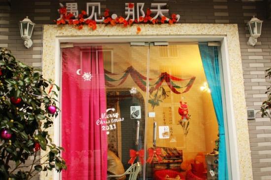 Natian Shougong Theme Inn : getlstd_property_photo