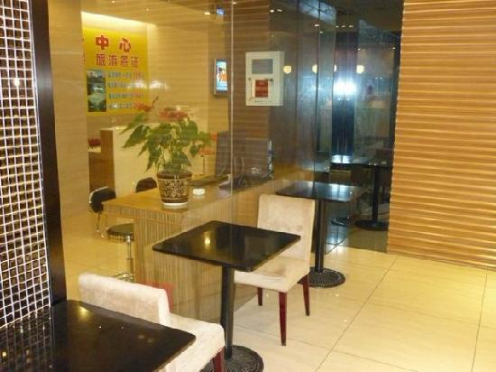 Yuejia Business Hotel Shenzhen Heping Road: 照片描述
