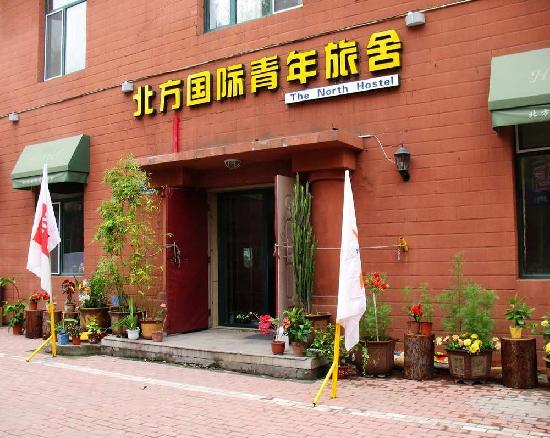 North International Youth Hostel Harbin