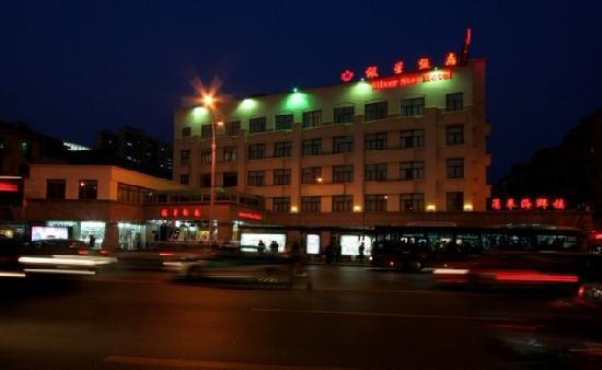 Photo of Yin Xing Hotel Huzhou