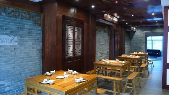 Elan Inn Huangshan Scenic Spot Tangkou: 照片描述