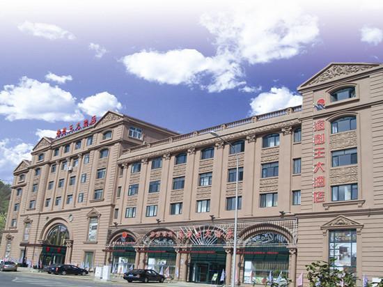 다롄 하이유왕 호텔
