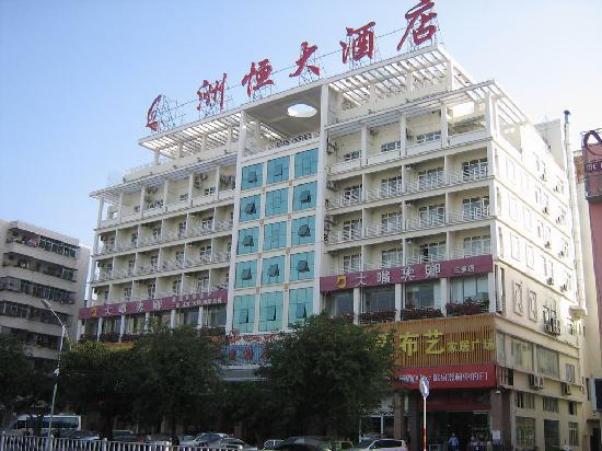 Zhouheng Hotel