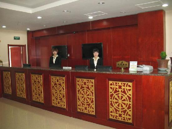 GreenTree Inn Shenyang Shengli South Street Business Hotel : 前台