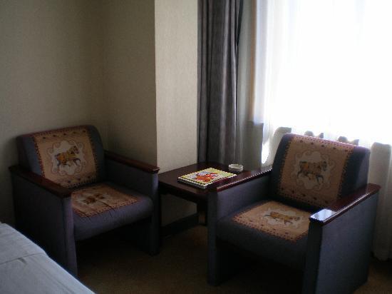 Central Garden Hotel: 中苑 客房1