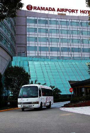 Ramada Pudong Airport Shanghai: 免费班车