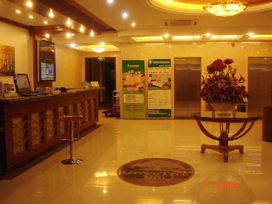GreenTree Inn Nantong Textile City Bus Station Express Hotel: 大堂