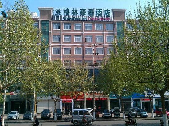 GreenTree Inn Linyi Queshan Road