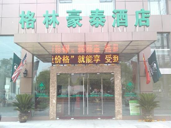 GreenTree Inn Nantong Development Zone Central Road Business Hotel: 酒店外观