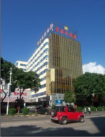 Vienna International Hotel Zhuhai Xiangzhou Jinfenghuang